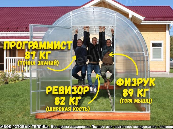 завод готовых теплиц петрозаводск зайцева 72