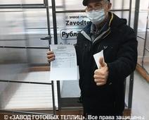 отзыв от покупателя теплицы ЗАВОДА ГОТОВЫХ ТЕПЛИЦ (Александр Васильевич. г. Белгород)